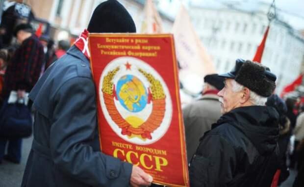 Пенсионная реформа и алчность элиты заставили россиян затосковать по СССР