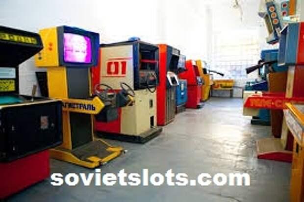 Советские игровые автоматы играть онлайн: как легко вспомнить прошлое