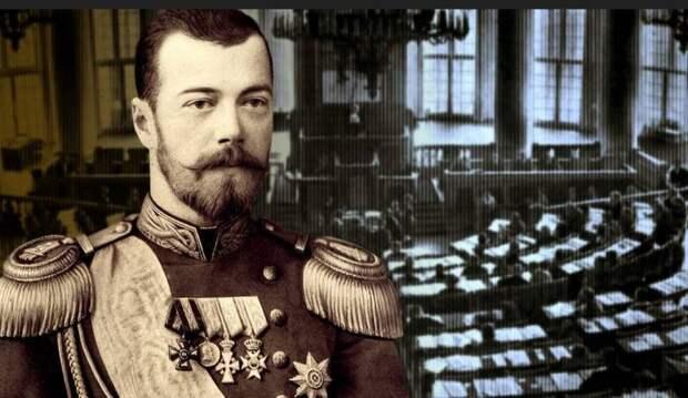 Как Николай II довёл Россию до революции