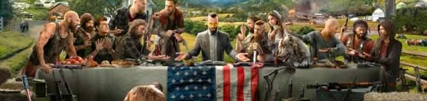 Взаимодействие между религией и видеоиграми