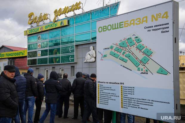 Власти решили застроить окрестности вокзала вЕкатеринбурге