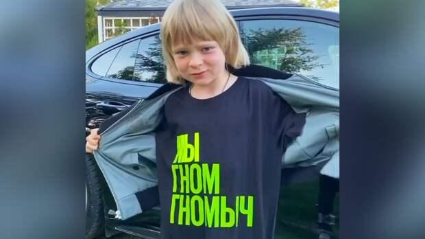 Рудковская — о Гном Гномыче: «Хочу поменять ему никнейм, но это невозможно»