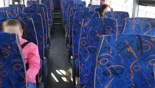 Число пассажиров в автобусах Подмосковья снизилось на 16% за неделю