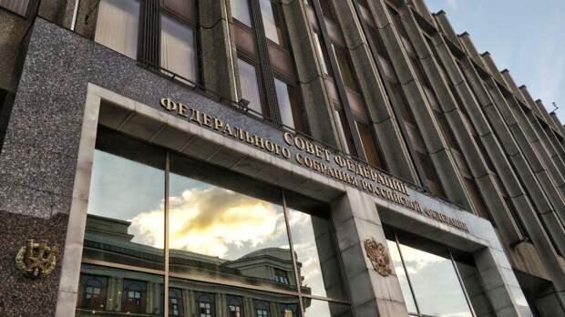 В Совфеде РФ емко охарактеризовали американские заявления о «кибератаках»