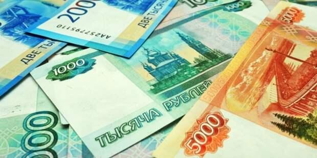 Коронавирус «съел» 2 трлн рублей