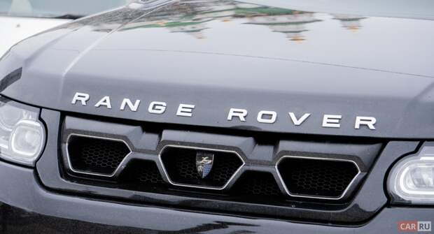 Range Rover через два года должен перейти на водородное топливо