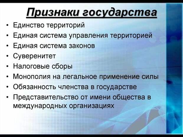 Крым - наш! Крым - наш?!