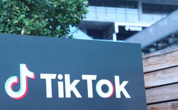 Представители Tik Tok выразили готовность сотрудничать с Госдумой