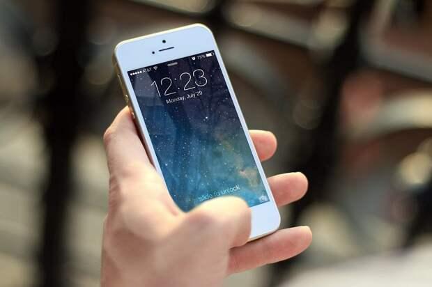 Iphone, Смартфон, Apps, Apple Inc, Мобильный Телефон