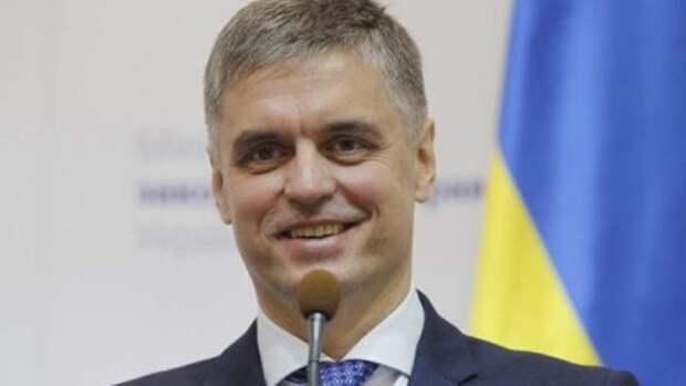 МИД Украины: Украина следит из космоса за российской армией