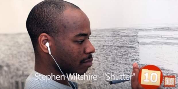 10. Стивен Уилтшир — фотографическая память 10 людей со сверхспособностями., сверхспособности, топ