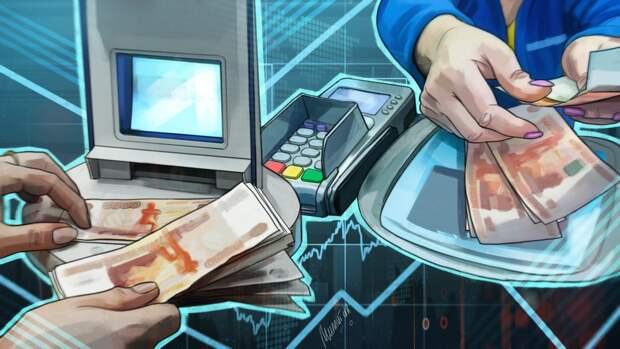 Россиянам объяснили, что будет с вкладами при ликвидации банка