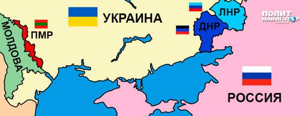 Общественная организация «Союз защитников Приднестровья» обратилась с открытым письмом к Российской Федерации и другим...
