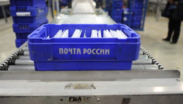 Еще 2 призывников поступят на альтернативную службу на «Почту России» в Московском регионе
