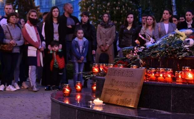 На Кубани почтили память жертв стрельбы в Казани