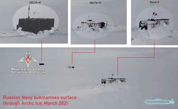 Крестовый поход США в Арктике провалился. Три подводные лодки показали кто хозяин.