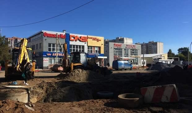 ВКазани ограничат движение еще по ряду улиц