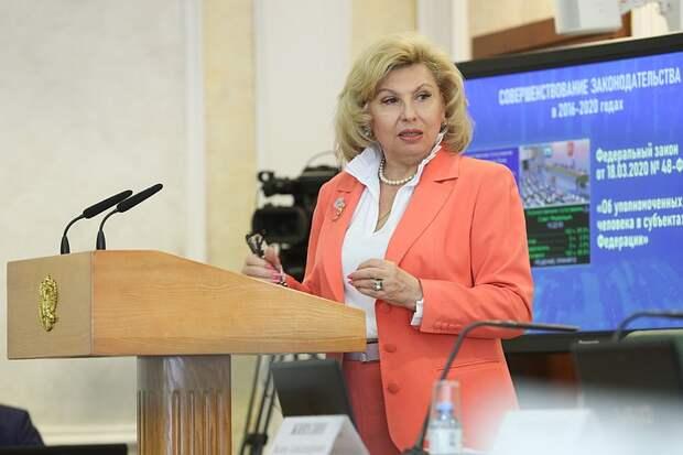 Москалькова останется уполномоченным по правам человека еще на пять лет