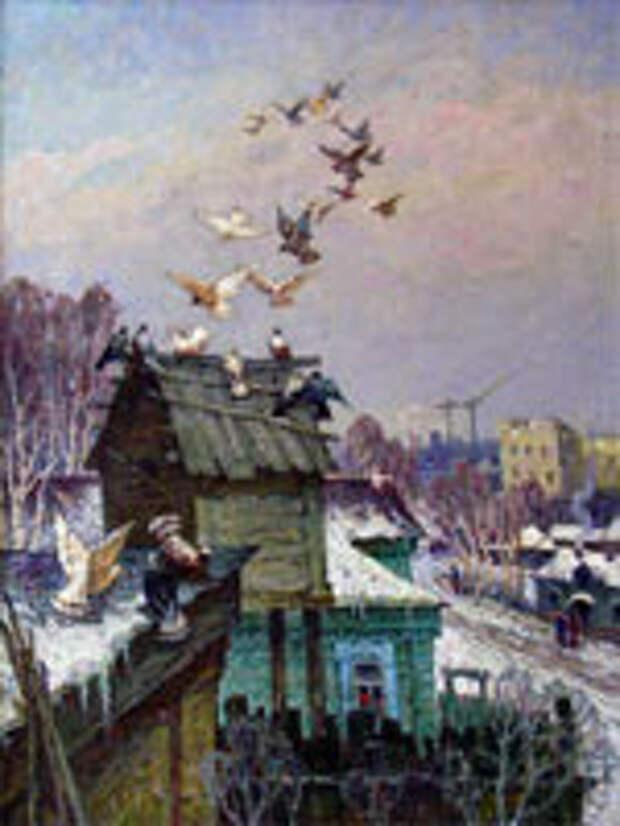 Георгий Васильевич Дышленко (1915-1994)