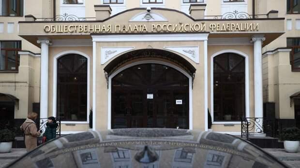 В Общественной палате позитивно оценили работу Роспотребнадзора в интернете