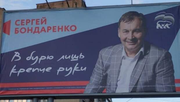 Макаревич в ярости: каждое слово русского языка считает своим