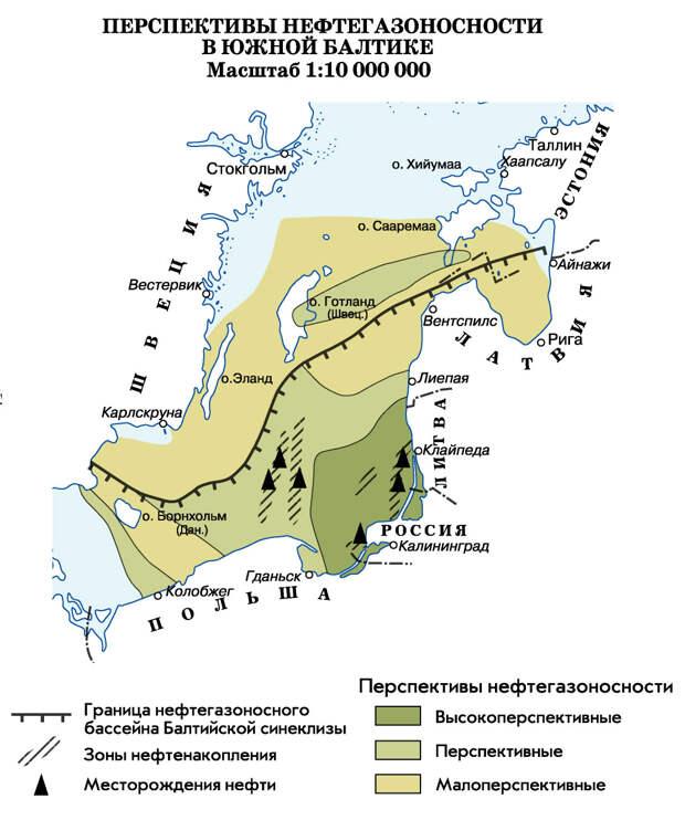 Нищий миллиардер: кто мешает Латвии стать богатой нефтедобывающей страной?