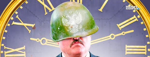 Россия ищет замену Лукашенко