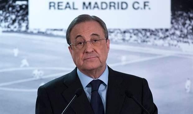 Перес: «Если договоримся с УЕФА, запустим Суперлигу в августе»
