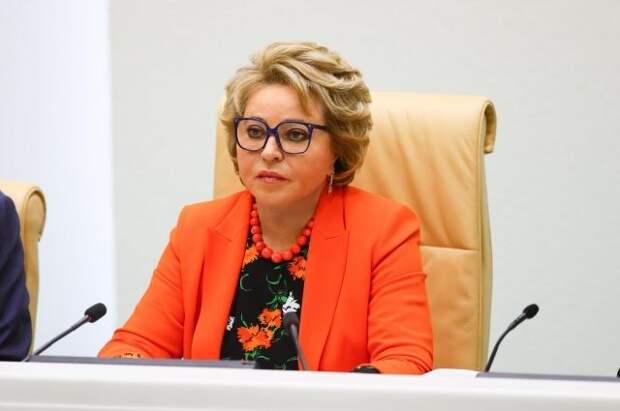 Матвиенко выступила за перенос части новогодних выходных на май