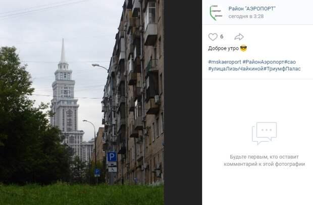 Фото дня: два архитектурных стиля домов на одной фотографии