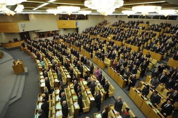 Госдума приняла закон о блокировке сайтов за экстремизм и призывы к массовым беспорядкам
