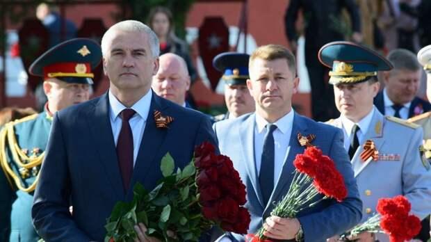 День Победы в Симферополе