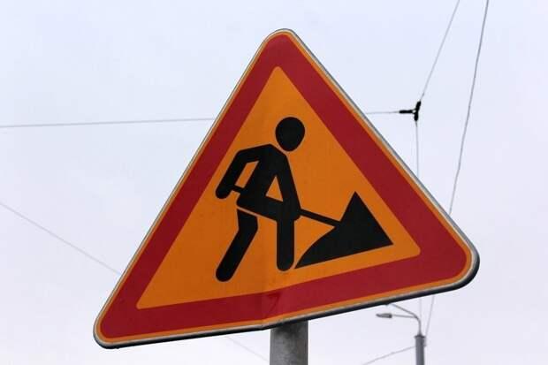 Из-за ремонта путей движение на некоторых участках районной дороги ограничат