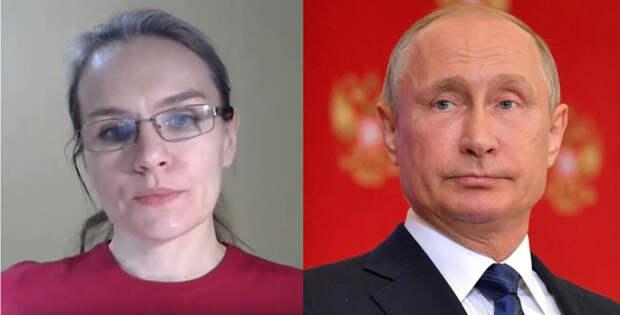 Программа в президенты России.