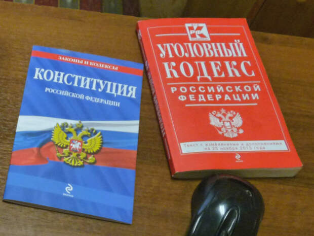 Теперь отчуждение территории России будет считаться экстремизмом