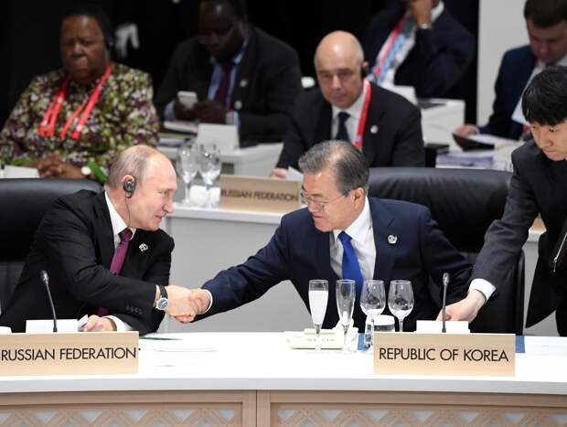О перспективах российско-южнокорейских отношений в современных условиях