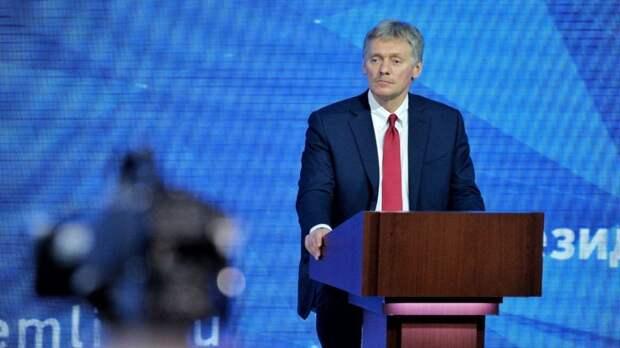 Песков назвал кощунством возложение вины за начало войны на СССР
