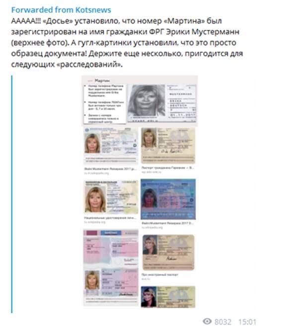 «Новая газета» в своем репертуаре: фейк на фейке и брехней погоняет