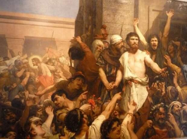 Варавва: что мы знаем о разбойнике, освобожденном вместо Христа?