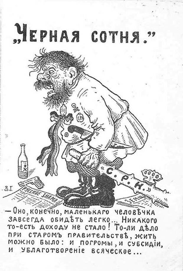 Черносотенная утопия экономиста Шарапова: «Россия к 1951 году – без евреев