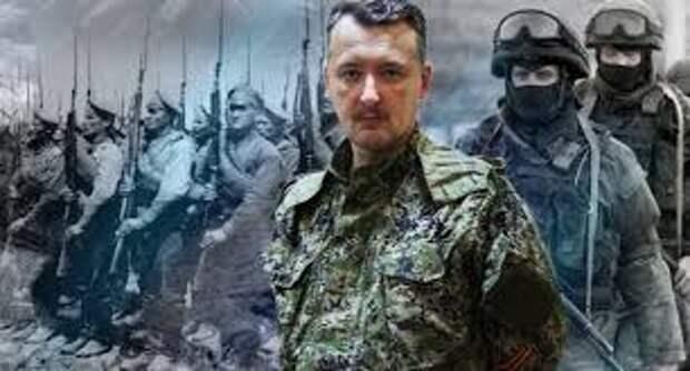 Нужен ли Игорю Стрелкову свой блог в ЖЖ?