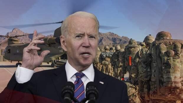 Как США пытались избежать повторения опыта «Сайгона-1975» в Афганистане