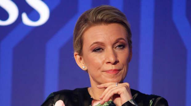 Вы уж определитесь наконец: Захарова ответила на призывы стран НАТО