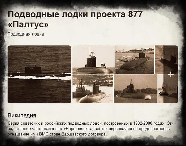 """Как американцы флот РФ уничтожили в 2021 году... в ходе учений.  В теории. Виртуально. Вроде бы. С некоторыми """"допущениями""""..."""