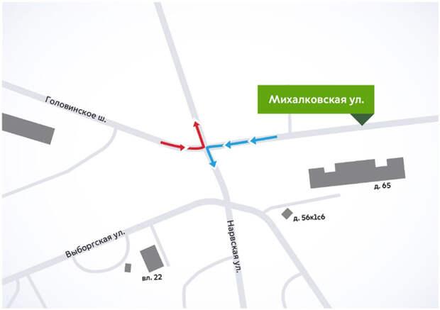 В районе Нарвской улицы изменится схема движения