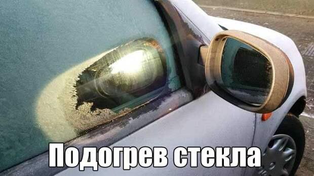 Юморконтроль (Почти зимняя подборка)