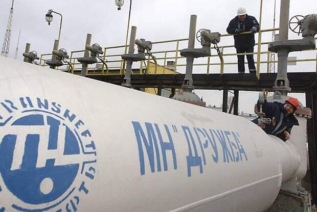 Нефтепровод Дружба РФ Белоруссия экспорт нефть