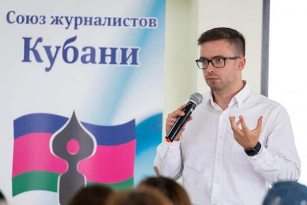 Союз журналистов Кубани вошел в двадцатку лучших региональных союзов