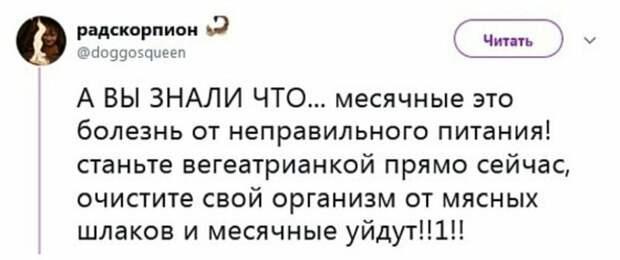 Так вот он какой, русский язык курильщика