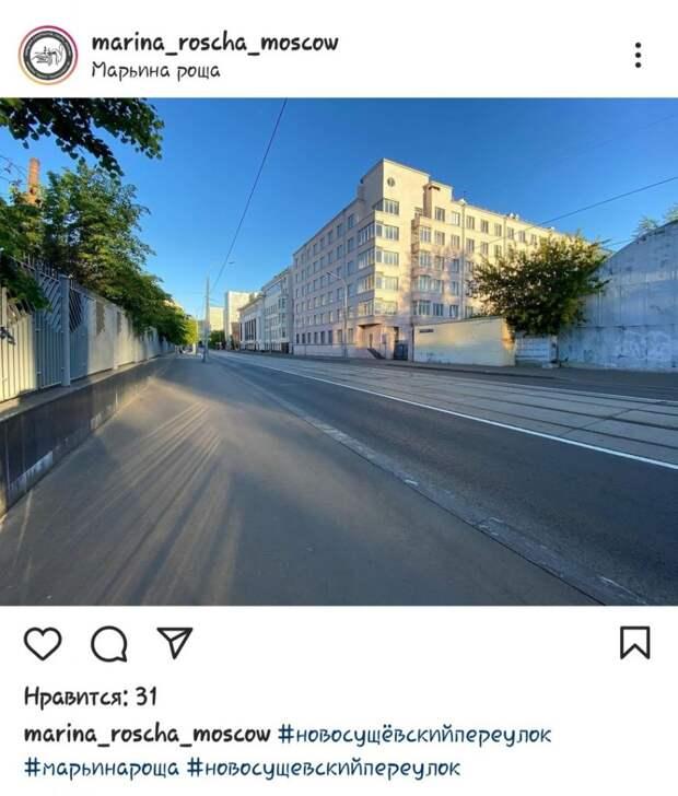 Фото дня: пустынный Новосущёвский переулок